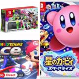 【Nintendo Switch】発売予定ソフト一覧