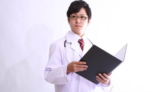 【研修医・医学生必見】新しい「専門医制度」をわかりやすく解説!