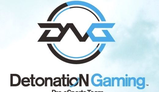 【Splatoon2】プロチーム『DetonatioN Gaming』(デトネーション ゲーミング)とは