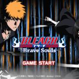 【ブレソル】初心者がやるべきこと・知っておきたいこと攻略まとめ【BLEACH Brave Souls】
