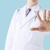 オリンピックの医療スタッフ無報酬で予想される最悪の未来について